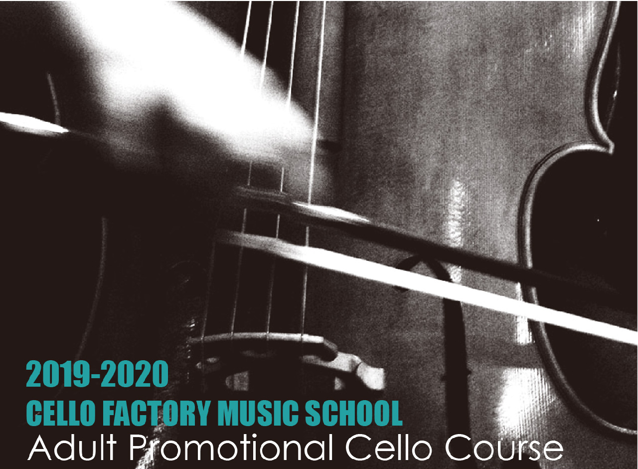 Adult Cello Promotional Course ICON